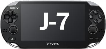 image-montage-playstation-vita-j-7-09122011