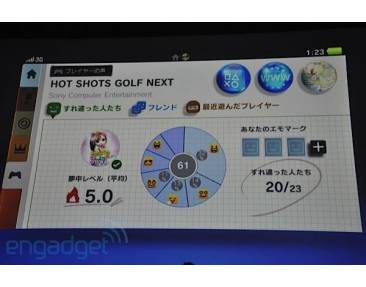 ngp_next_generation_portable_near psp2uisasefeam12710