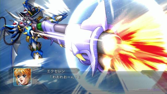 2nd Super Robot Wars OG 06.12.2012.