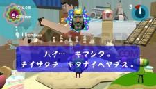 katamari-damacy-no-vita-screenshot-2011-11-27-03
