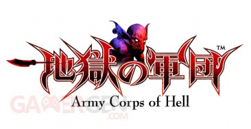 Army Corps of Hell 001
