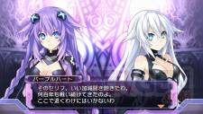 neptunia re birth 1 4