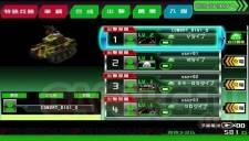 screenshot-ar-combat-digi-q-1