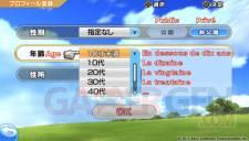 Everybody's Golf 6 minna no golf 6 tuto aide menu francais 30 (11)