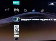 Gestionnaire de contenu tuto tutoriel PS3 (2)