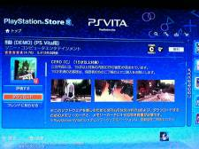 Gestionnaire de contenu tuto tutoriel PS3 (17)