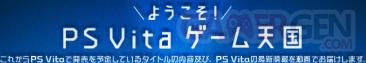 PVGH banner 09.03.2012