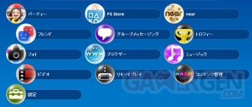 PSVita mise a jour update MAJ 16.12.2011
