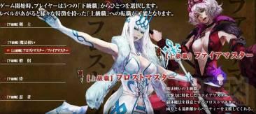Samurai & Dragons 23.03 (5)