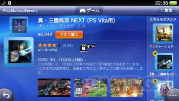 PlayStation Store japonais Top 10 ranking PSS 26.01 (2)