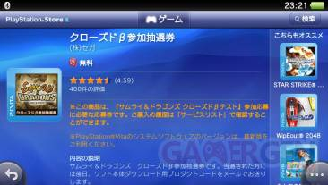 Samurai & Dragons ticket Beta participation PSS jap 26.01.2012