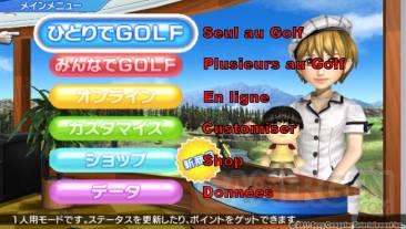 Everybody's Golf 6 minna no golf 6 tuto aide menu francais 30 (2)