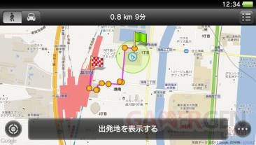 Firmware 1.60 MAJ 06.02