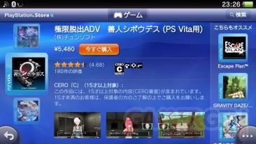 Top 10 japonais PSVita 06.03 (3)