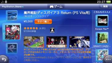 Top 10 japonais PSVita 06.03 (4)