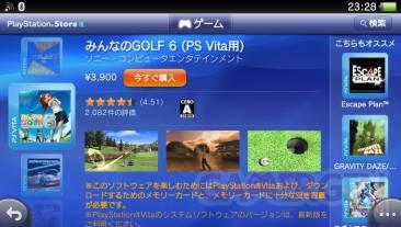 Top 10 japonais PSVita 06.03 (5)