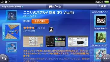 Top 10 japonais PSVita 06.03 (6)