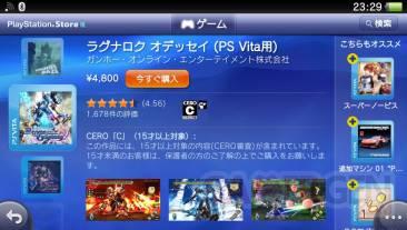 Top 10 japonais PSVita 06.03 (7)