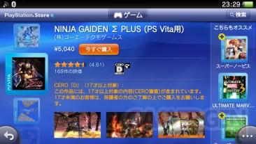 Top 10 japonais PSVita 06.03 (10)