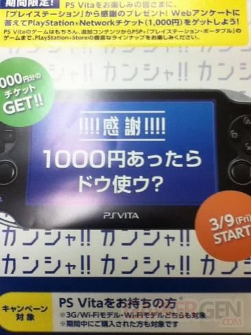 Sony offre PSN 1000 yens 09.03