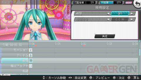 Hatsune Miku Project Diva F 23.08 (8)