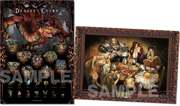 Dragon's Crown famitsu DX pack 24.06.2013 (2)