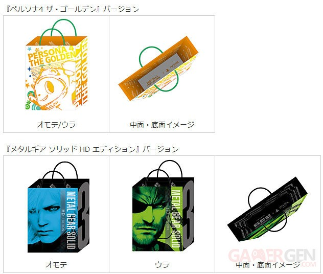 Campagne Sony PSVita Japon 19.04.2012