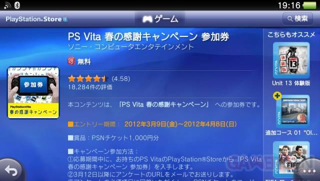 PSVita campagne japon 09.04.2012