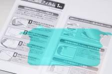 Accessoire psvita protege ecran 31.05.2013 (2)