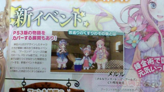 Atelier Meruru Plus The Apprentice of Arland scan