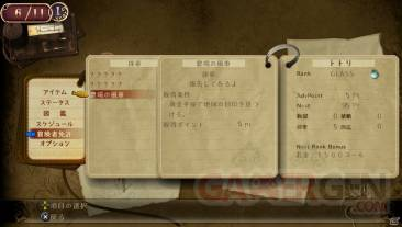 Atelier Totori Plus 30.10.2012 (16)