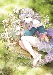 Atelier Totori Plus 30.10.2012 (1)