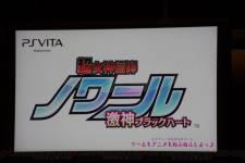 Chou-Megami-Shinkou-Noire-Gekishin-Black-Heart-Hyperdimension-Neptunia_17-03-2013_1