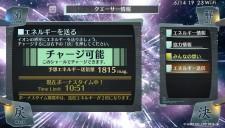 Ciel no Surge 04.07 (20)