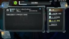 Ciel no Surge  16.04 (18)