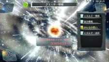 Ciel no Surge  16.04 (21)