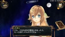 Ciel no Surge Docomo 26.07 (3)