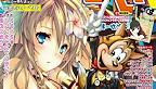 Ciel no Surge Famitsu logo vignette 25.04.2012