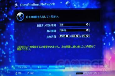 creer-compte-playstatio-network-japonais-150809-06_00020045