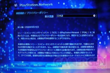creer-compte-playstatio-network-japonais-150809-07_00020046