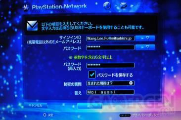 creer-compte-playstatio-network-japonais-150809-09_00020047