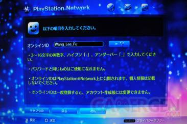 creer-compte-playstatio-network-japonais-150809-10_00020048