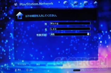 creer-compte-playstatio-network-japonais-150809-11_00020049