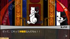 Danganronpa 1&2 Reload 04.07.2013 (7)