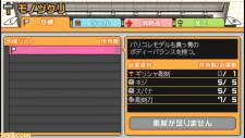 Danganronpa 1&2 Reload 20.06.2013 (20)