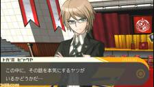 Danganronpa 1&2 Reload 20.06.2013 (3)
