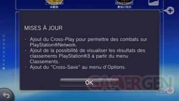 Dead or alive 5 Plus maj 1.01.