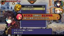 Demon Gaze 13.11.2012 (15)