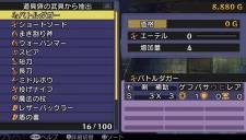 Demon Gaze images screenshots 0009
