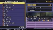 Demon Gaze images screenshots 0011